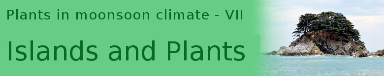 Plants in moonsoon climate 2016 (Conference)