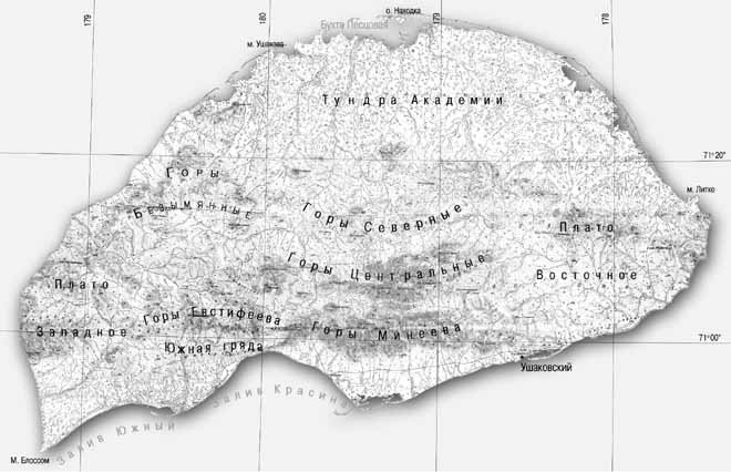 Остров Врангеля. Карта
